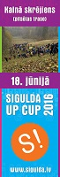 up cup reklama_2016